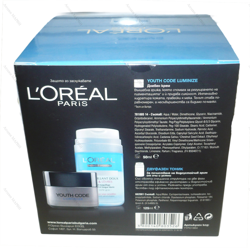 Printable coupon for l'oreal youth code