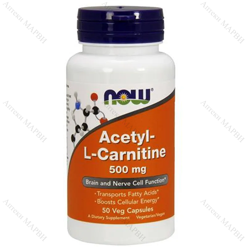 NOW FOODS Acetyl-L-Carnitine / Ацетил Л-Карнитин 500 мг. 50 V-капс.