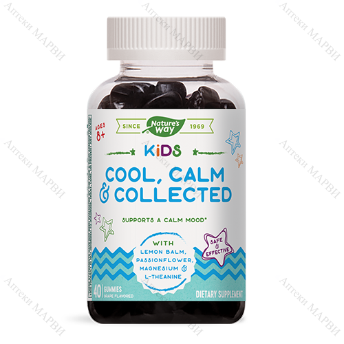 Nature's Way Kids Cool, Calm & collected 40 желирани табл.