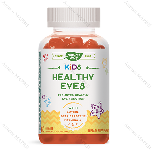 Nature's Way Kids Healthy Eyes 60 желирани табл.