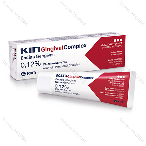 Kin Gingival Complex Паста за зъби 75 мл.