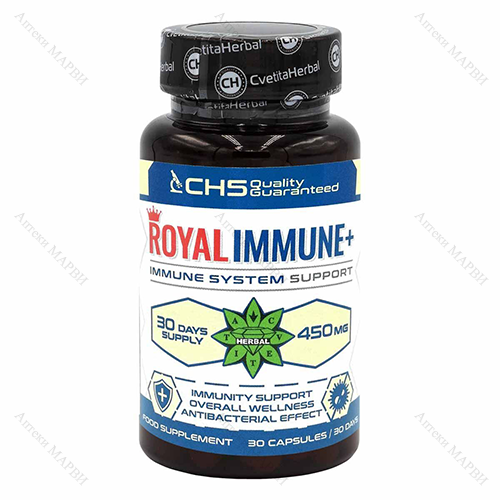 Cvetita Herbal Royal Immune+ 450 мг. 30 капс.