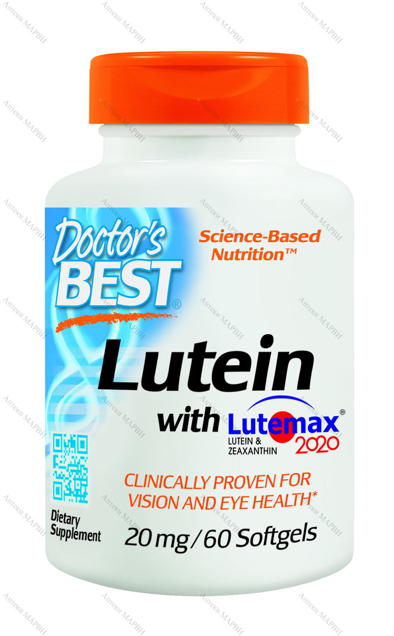 Doctor's Best, Лутеин с Lutemax /екстракт от невен/, 20 мг., 60 софтгел капс.