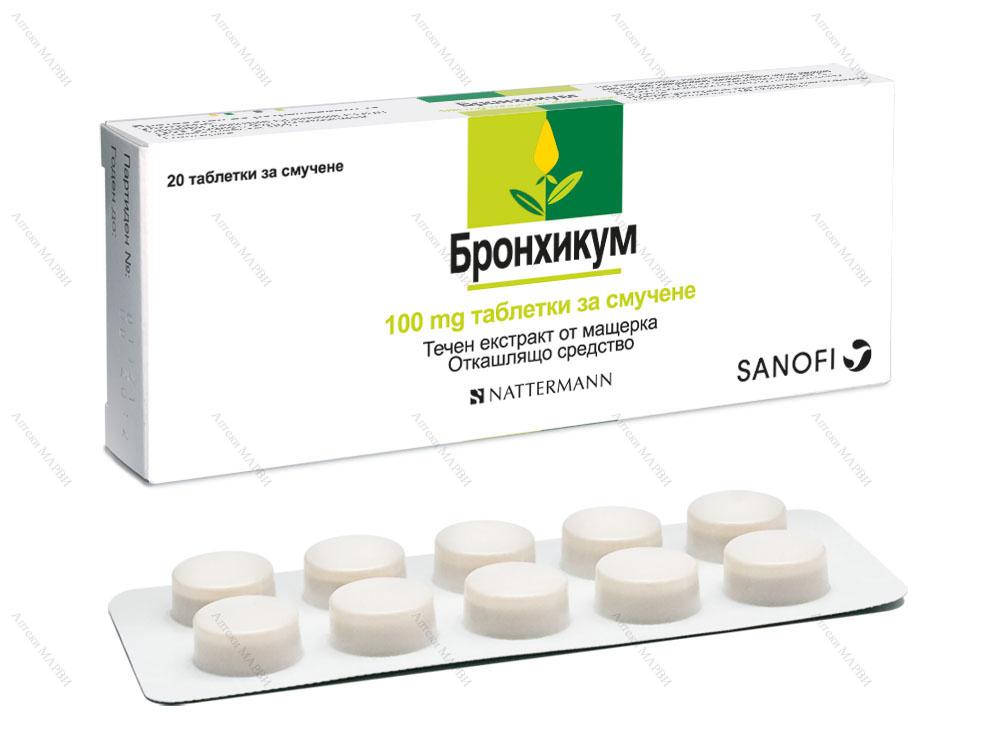 таблетки против аллергии недорогие
