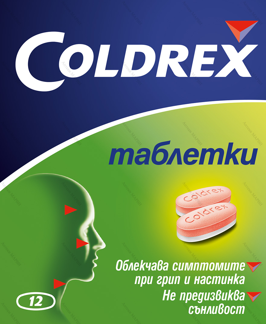 АКЦИЯ Coldrex / Колдрекс, при грип и настинка, 12 табл.