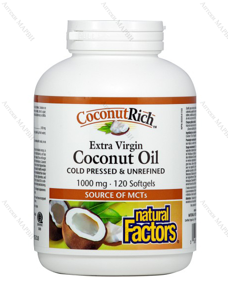 Natural Factors, COCONUTRICH™ Кокосово масло Extra Virgin, 1000 мг., 120 софтгел капс.