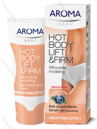 АРОМА Body, HOT Body Lift & Firm - Серум против стрии, 200 мл.