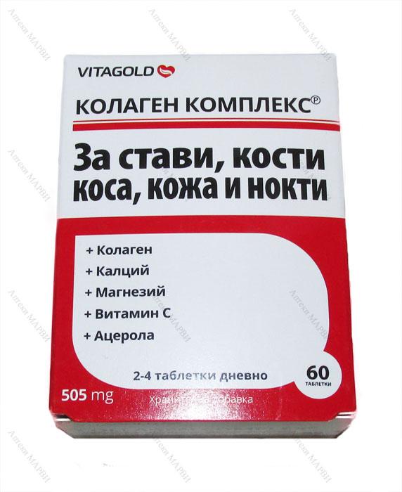 лекарства против паразитов у людей