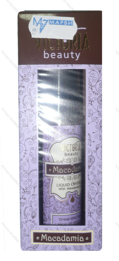 Victoria Beauty MACADAMIA, Кристали за коса - с масло от Макадамия, 30 мл.