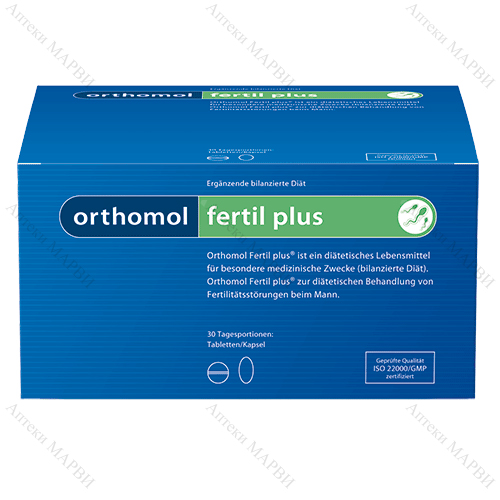 Orthomol Fertil Plus / Ортомол Фертил Плюс, при нарушения в мъжкия фертилитет, 30 дневни дози