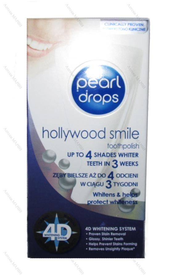 pearl drops hollywood smile. Black Bedroom Furniture Sets. Home Design Ideas
