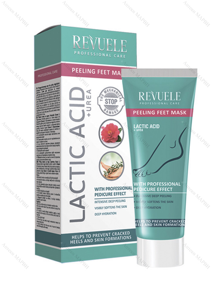Revuele PROFESSIONAL CARE / Ревуел, Пилинг маска за крака - с млечна киселина и урея, 80 мл.