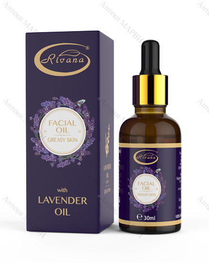 Rivana LAVENDER OIL, Масло за лице с Лавандулово масло - за мазна кожа, 30 мл.