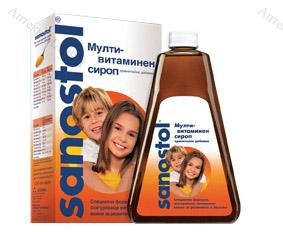 Sanostol витамины инструкция - фото 2