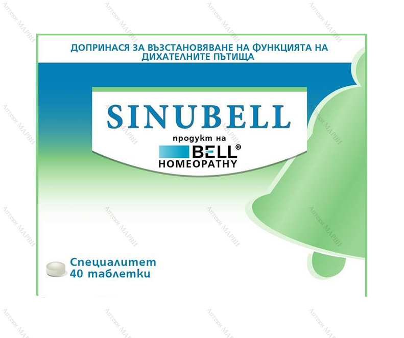 Bell Homeopathy, Sinubell / Синубел - при синузити и ринити, 260 мг., 40 табл.